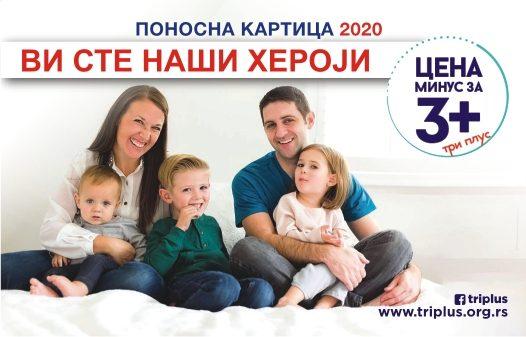 Ponosna kartica 2020